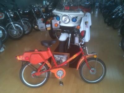 Harley RoadmasterJPG